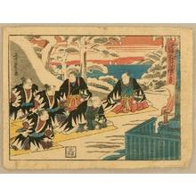 Utagawa Yoshikazu: Chushingura Act 12 - Artelino
