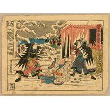 歌川芳員: Chushingura Act 11 - Artelino