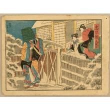 Utagawa Yoshikazu: Chushingura Act 9 - Artelino