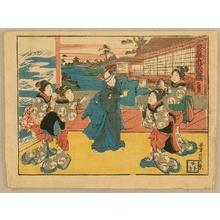 Utagawa Yoshikazu: Chushingura Act 7. - Artelino