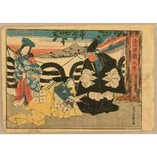 Utagawa Yoshikazu: Chushingura - Act 1 - Artelino