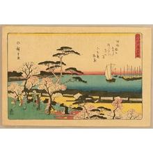 歌川広重: Edo Meisho - Mt. Gotenyama - Artelino