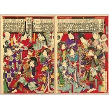 Toyohara Kunichika: Kabuki - Theater Announcement - Artelino