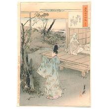 Ogata Gekko: The Tale of Genji - no.49 - Artelino