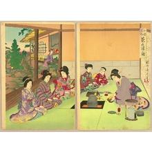 Toyohara Chikanobu: Tea Ceremony - Artelino
