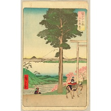 Utagawa Hiroshige: Thirty-six Views of Mt.Fuji - Mt. Rokuso - Artelino