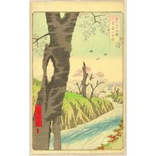 Utagawa Hiroshige: Thirty-six Views of Mt.Fuji - Koganei - Artelino
