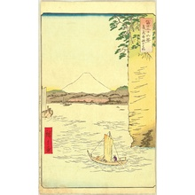 歌川広重: Thirty-six Views of Mt.Fuji - Musashi - Artelino