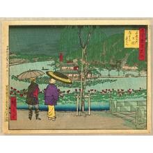 Utagawa Hiroshige III: Kokon Tokyo Meisho - Shinobazu Pond - Artelino