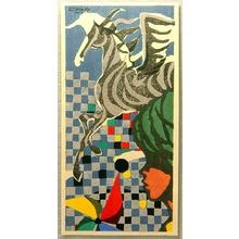 Nakayama Tadashi: Flying Horse - Artelino
