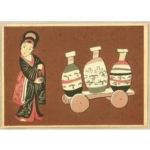 Unknown: Beauty and Sake Bottles - Artelino