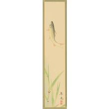 Fukuda Suiko: Sweet Fish and Reeds - Artelino