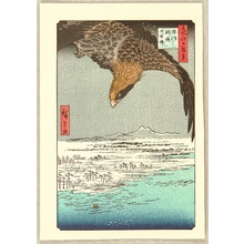 歌川広重: Meisho Edo Hyakkei - Fukagawa - Artelino