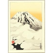 Yokoyama Taikan: Mt. Fuji - Artelino