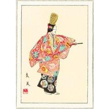Matsuno Sofu: Noh Player - 2 - Artelino