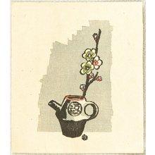 Maekawa Senpan: White Plum - Sosaku Hanga Flowers - Artelino