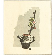前川千帆: White Plum - Sosaku Hanga Flowers - Artelino
