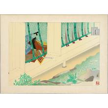 Maeda Masao: Hanachirusato - The Tale of Genji - Artelino