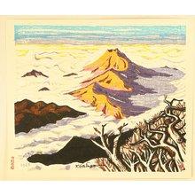 Tagawa Ken: Mt. Unzen - Shimabara Hanto Series - Artelino