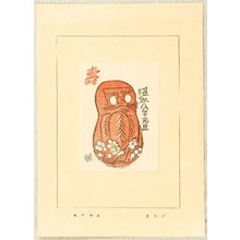 前川千帆: New Year's Greeting - Daruma - Artelino