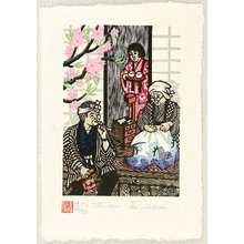 Mabuchi Toru: Cherry Blossoms - Artelino