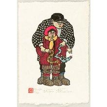 Mabuchi Toru: Bamboo Snake - Artelino