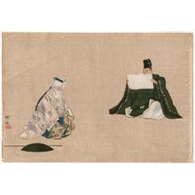 Tsukioka Kogyo: Noh Ga Taikan - Oumu Komachi - Artelino