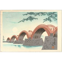 Tokuriki Tomikichiro: Famous Historic Places and Holy Places - Suwa Kintaikyo Bridge - Artelino