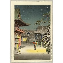 風光礼讃: Nezu Shrine in Snow - Artelino