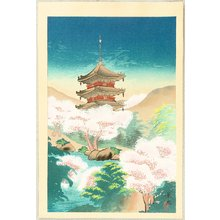 無款: Pagoda and Cherry Blossoms - Artelino