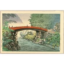 Tsuchiya Koitsu: Sacred Bridge in Nikko - Artelino