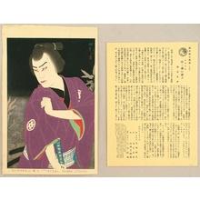 Ota Masamitsu: Figures of Modern Stage - Ichikawa Jukai - Artelino