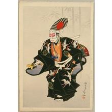 名取春仙: New Portraits of Kabuki Actors - Ichikawa Sarunosuke - Artelino