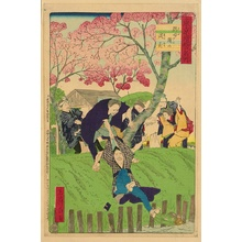 Utagawa Hiroshige III: Humorous Scenes at the Famous Places of Tokyo - Taken by Kappa Monster - Artelino