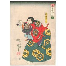 Utagawa Kuniyoshi: Funa Benkei - Artelino
