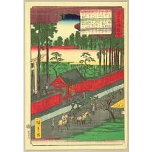 Utagawa Hiroshige III: Scenic Places of Edo - Oji Inari - Artelino