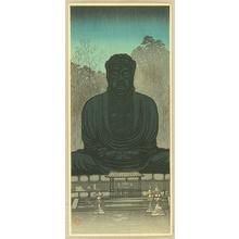 Uehara Konen: Budda - Artelino