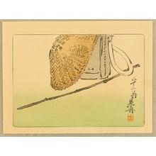 Shibata Zeshin: Still Life - Artelino