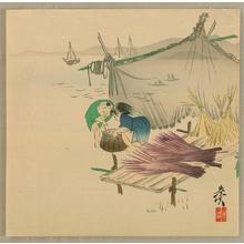 Shibata Zeshin: Fishing Village Boys - Artelino