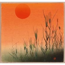 Tsukioka Kogyo: Sunset - Artelino