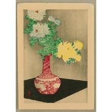 高橋弘明: Chrysanthemums - Artelino