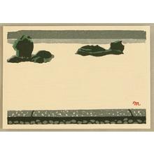 Maeda Masao: Stone Garden - Artelino