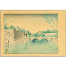 Tokuriki Tomikichiro: Four Seasons of Tokyo - Nijubashi Bridge - Artelino