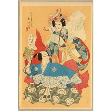 名取春仙: Thirty-six Kabuki Actors Portraits - Two Dancers - Artelino
