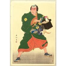 名取春仙: Thirty-six Kabuki Actors Portraits - Ichikawa Sadanji - Artelino