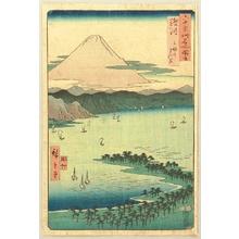 Utagawa Hiroshige: Sixty-odd Famous Places of Japan - Miho Pine Grove - Artelino