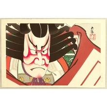 Ueno Tadamasa: Kabuki - Shibaraku - Artelino