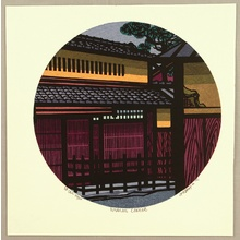 Karhu Clifton: Nishijin Corner - Artelino
