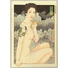 Paul Binnie: Edo Sumi Hyakushoku - Harunobu's Bathtub - Artelino