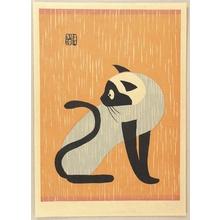 Asai Kiyoshi: Early Cat - Artelino